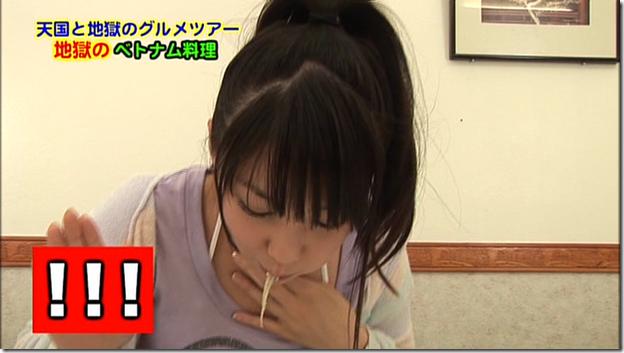 Koike Yui in PINK BREEZE in HAWAII♥ (151)