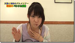 Koike Yui in PINK BREEZE in HAWAII♥ (152)