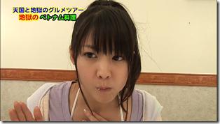 Koike Yui in PINK BREEZE in HAWAII♥ (154)