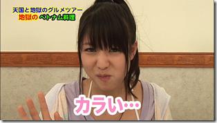 Koike Yui in PINK BREEZE in HAWAII♥ (158)