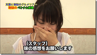 Koike Yui in PINK BREEZE in HAWAII♥ (159)