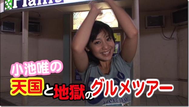 Koike Yui in PINK BREEZE in HAWAII♥ (209)