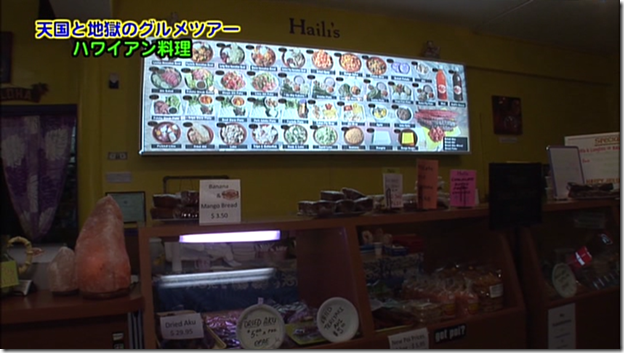 Koike Yui in PINK BREEZE in HAWAII♥ (210)