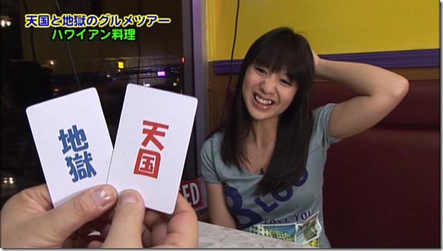 Koike Yui in PINK BREEZE in HAWAII♥ (213)