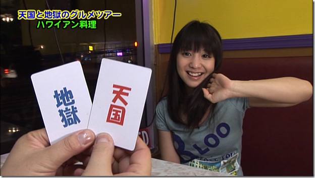 Koike Yui in PINK BREEZE in HAWAII♥ (214)