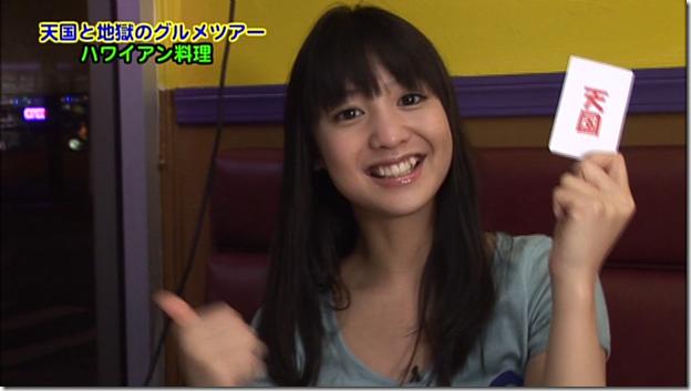 Koike Yui in PINK BREEZE in HAWAII♥ (215)
