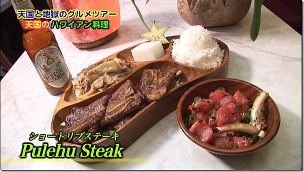 Koike Yui in PINK BREEZE in HAWAII♥ (216)