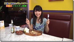 Koike Yui in PINK BREEZE in HAWAII♥ (217)
