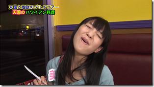 Koike Yui in PINK BREEZE in HAWAII♥ (218)