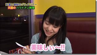 Koike Yui in PINK BREEZE in HAWAII♥ (219)