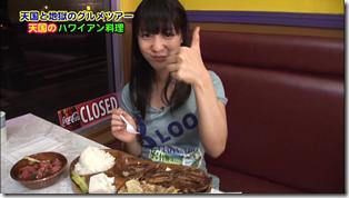 Koike Yui in PINK BREEZE in HAWAII♥ (221)