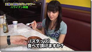 Koike Yui in PINK BREEZE in HAWAII♥ (222)