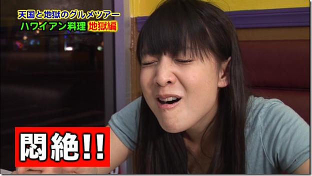 Koike Yui in PINK BREEZE in HAWAII♥ (227)
