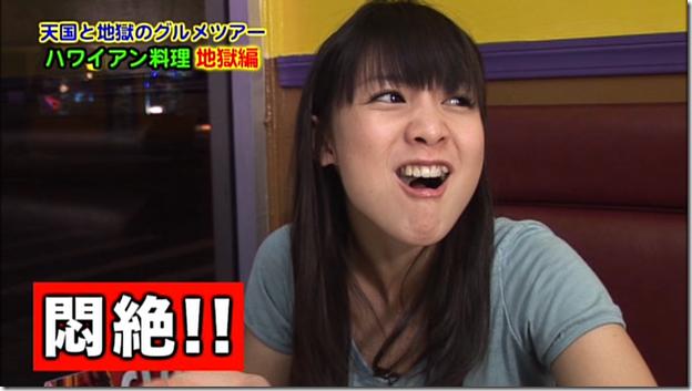 Koike Yui in PINK BREEZE in HAWAII♥ (228)