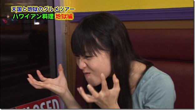 Koike Yui in PINK BREEZE in HAWAII♥ (229)