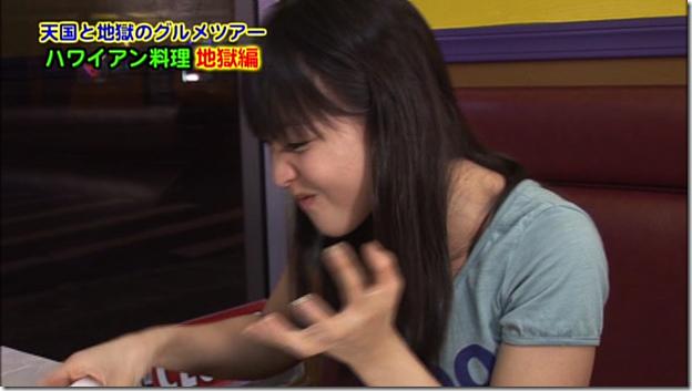 Koike Yui in PINK BREEZE in HAWAII♥ (230)