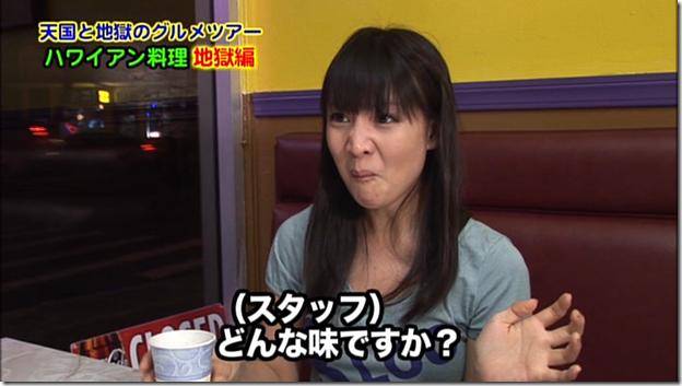 Koike Yui in PINK BREEZE in HAWAII♥ (232)