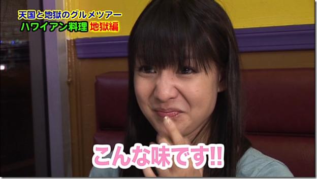Koike Yui in PINK BREEZE in HAWAII♥ (233)