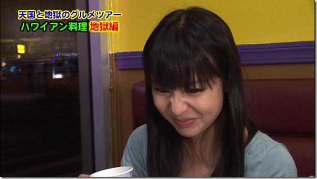 Koike Yui in PINK BREEZE in HAWAII♥ (234)