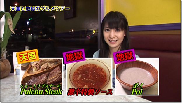 Koike Yui in PINK BREEZE in HAWAII♥ (236)