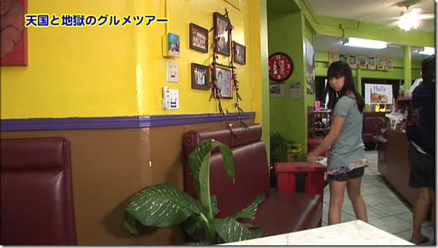 Koike Yui in PINK BREEZE in HAWAII♥ (240)