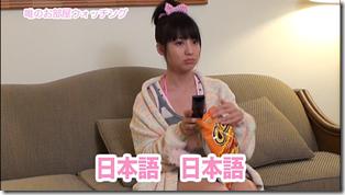 Koike Yui in PINK BREEZE in HAWAII♥ (250)