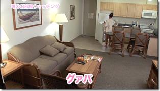 Koike Yui in PINK BREEZE in HAWAII♥ (251)