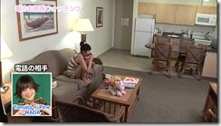 Koike Yui in PINK BREEZE in HAWAII♥ (258)