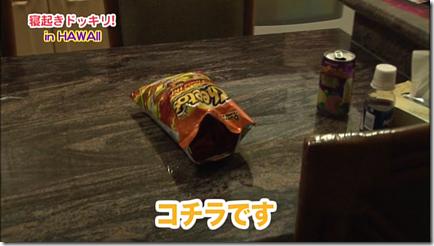 Koike Yui in PINK BREEZE in HAWAII♥ (291)