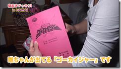 Koike Yui in PINK BREEZE in HAWAII♥ (297)