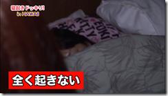Koike Yui in PINK BREEZE in HAWAII♥ (299)