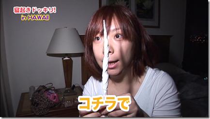Koike Yui in PINK BREEZE in HAWAII♥ (300)