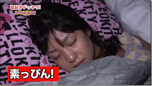 Koike Yui in PINK BREEZE in HAWAII♥ (301)