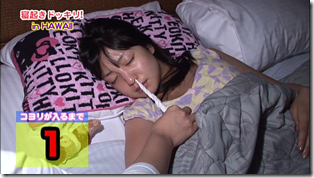 Koike Yui in PINK BREEZE in HAWAII♥ (303)