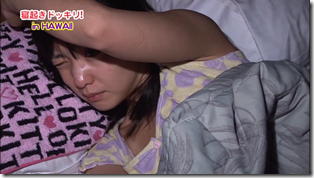 Koike Yui in PINK BREEZE in HAWAII♥ (304)