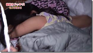 Koike Yui in PINK BREEZE in HAWAII♥ (305)