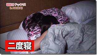 Koike Yui in PINK BREEZE in HAWAII♥ (306)