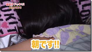 Koike Yui in PINK BREEZE in HAWAII♥ (307)