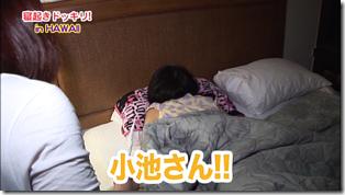 Koike Yui in PINK BREEZE in HAWAII♥ (308)