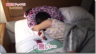 Koike Yui in PINK BREEZE in HAWAII♥ (309)
