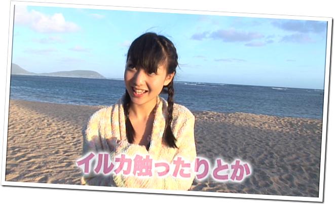 Koike Yui in PINK BREEZE in HAWAII♥ (30)
