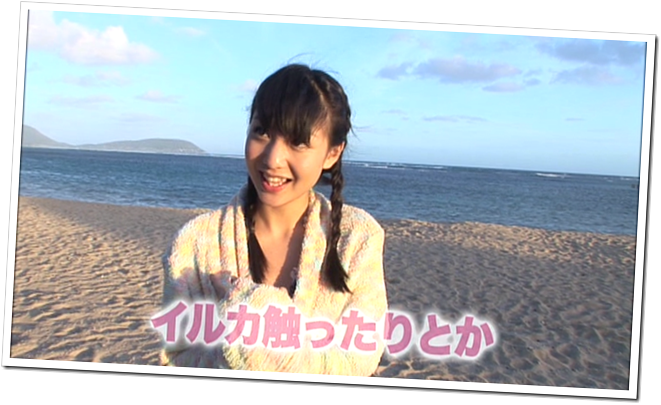 Koike Yui in PINK BREEZE in HAWAII♥ (30)