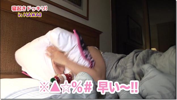Koike Yui in PINK BREEZE in HAWAII♥ (313)