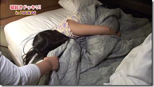 Koike Yui in PINK BREEZE in HAWAII♥ (314)