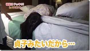 Koike Yui in PINK BREEZE in HAWAII♥ (316)