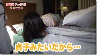 Koike Yui in PINK BREEZE in HAWAII♥ (317)
