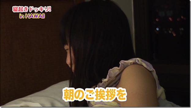 Koike Yui in PINK BREEZE in HAWAII♥ (320)