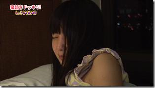 Koike Yui in PINK BREEZE in HAWAII♥ (321)