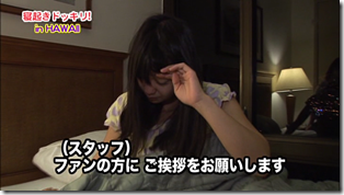 Koike Yui in PINK BREEZE in HAWAII♥ (322)