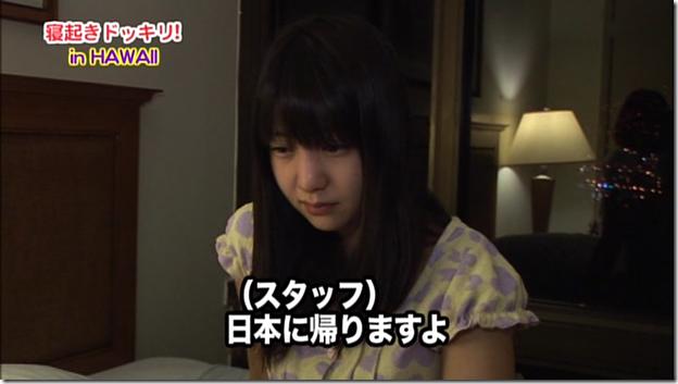 Koike Yui in PINK BREEZE in HAWAII♥ (328)